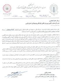 مدیر کل کانون فارس به ریاست کارگروه کودک و نوجوان ستاد دهه فجر منصوب شد