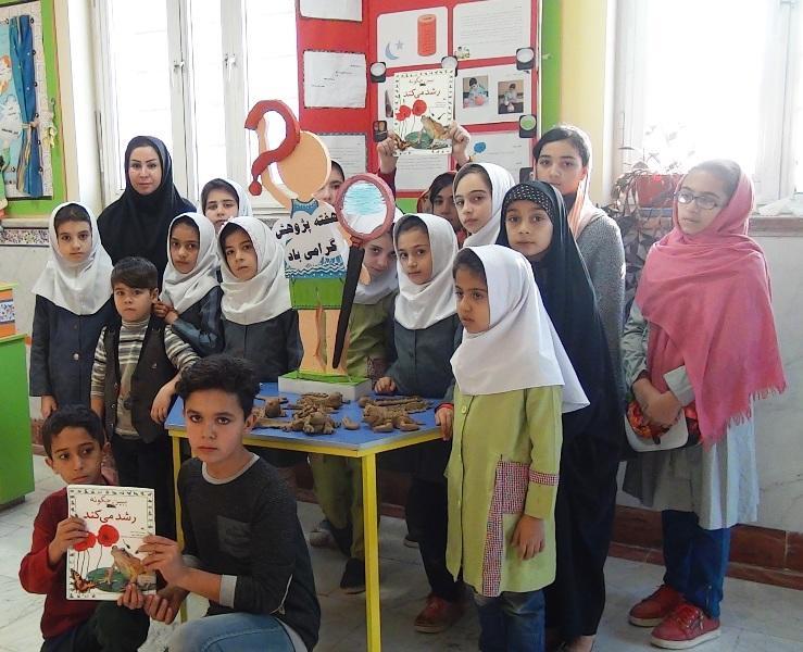 برنامههای مراکز کانون استان اردبیل در هفته پژوهش