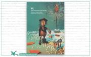 نمایش ویژه انیمیشن «ماهیگیر و بهار» برای هندیها
