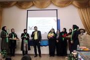مراسم بازنشستگی خانم صدیقه اشراف اسلامی