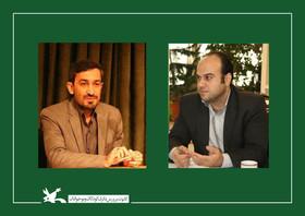 انتصاب یک معاون و یک مشاور در کانون زبان ایران