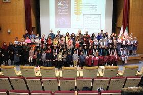 نگاهی به آیین پایانی جشنواره سرودخوانی و پویانمایی کانون تهران