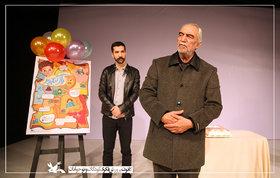 صد سالگی افتخارآمیز تئاتر کودک در ایران