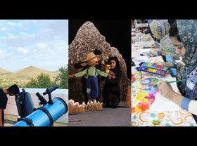 انجمن های تخصصی نوجوانان در کانون تهران کلید خورد