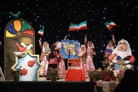 افتتاحیه نخستین جشنواره قصه گویی چله انقلاب- کانون پرورش فکری کودکان ونوجوانان - یزد- تفت- دی۱۳۹۷