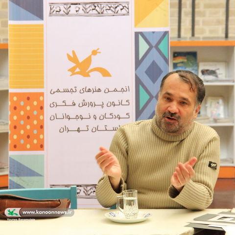 نخستین نشست انجمن هنرهای تجسمی کانون تهران برگزار شد