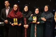 برگزیدگان نخستین جشنوارهی «چلّهی انقلاب» تجلیل شدند