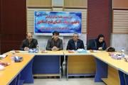 کانون استان مرکزی یکی از دستگاه های برتر در حوزه اجتماعی
