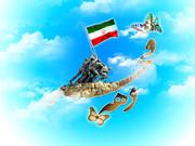 مدیرکل کانون استان اصفهان به عنوان مسئول کمیته کودک و نوجوان ستاد دهه فجر استان معرفی شد