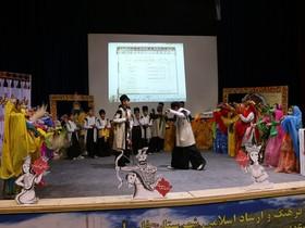 اولین همایش شاهنامه خوانی کودک و نوجوان مرکز فرهنگی هنری فارسان