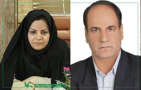 دو مدیرکل جدید در کانون منصوب شدند