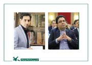 معاون آموزشی و مشاور رییس کانون زبان ایران منصوب شدند