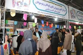 حضور فعال کانون فارس در نمایشگاه دستاوردهای 40 ساله انقلاب