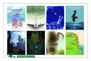 معرفی انیمیشنهای کانون در بازار فیلم کوتاه «کلرمون فران» فرانسه