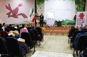 فعالیتهای زیست محیطی کانون به «دوستی با تالاب» رسید