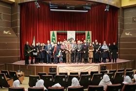 جشن چهل سالگی انقلاب اسلامی ایران در کانون پرورش فکری گلستان