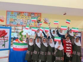 دهه فجر در مراکز فرهنگی هنری کانون فارس