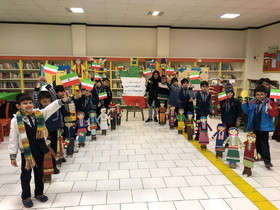 جشن چهل سالگی انقلاب اسلامی در  مراکز کانون تهران(۱)