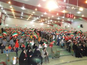 چهلمین سالگرد پیروزی انقلاب اسلامی کانون اصفهان