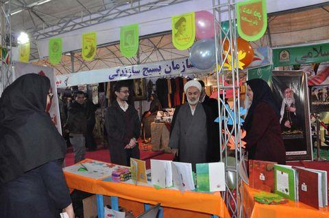 غرفه کانون البرز در نمایشگاه دستاوردهای انقلاب