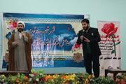 """ویژه برنامه """" من یک انقلابیام"""" در کرمان برگزار شد"""