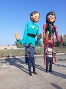عروسک های غول پیکر کانون ایلام با شادی بچه ها در روز 22 بهمن همراه می شوند