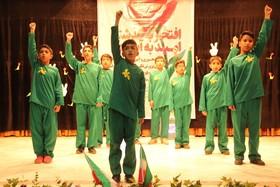 جشن سالگرد پیروزی انقلاب و آیین دوستی چهل فرزند شهید با اعضای کانون پرورش فکری سیستان و بلوچستان برگزار شد