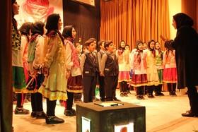 جشن چهلمین سالگرد پیروزی انقلاب اسلامی در کانون پرورش فکری سیستان و بلوچستان