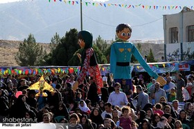 چهلمین سالگرد پیروزی انقلاب اسلامی کانون ایلام