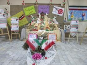 دهه فجر در مراکز فرهنگی هنری خراسان جنوبی