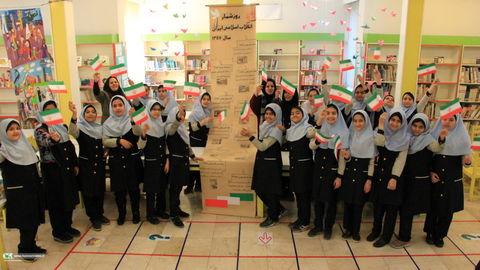 فعالیت دهه فجر مرکز شماره 27 کانون تهران ـ چهلمین سالگرد پیروزی انقلاب اسلامی