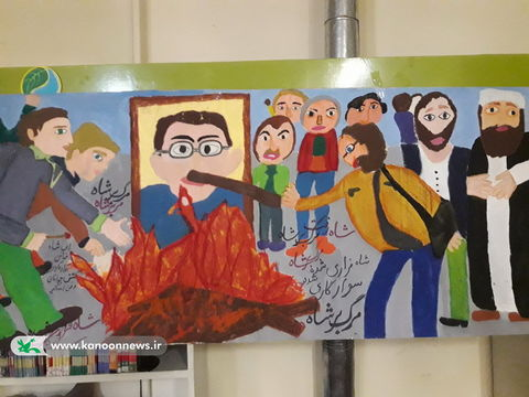 فعالیت دهه فجر مرکز شماره 6 کانون تهران ـ چهلمین سالگرد پیروزی انقلاب اسلامی