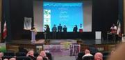 همایش زیست محیطی برای کودکان ونوجوانان در بروجرد لرستان برگزارشد