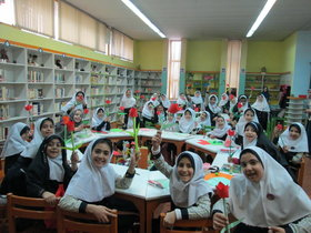 جشن چهل سالگی انقلاب اسلامی در مراکز کانون تهران(۵)