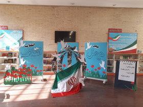 آوای خوش همبستگی در جشن چهلسالگی انقلاب اسلامی