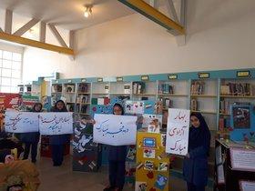 فعالیت دهه فجر مرکز پردیس کانون تهران ـ چهلمین سالگرد پیروزی انقلاب اسلامی