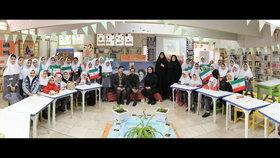 شادمانههای کودکان کانون تهران در جشن چهل سالگی انقلاب اسلامی