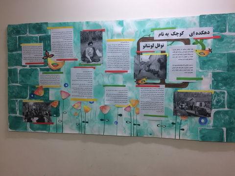 فعالیت دهه فجر مرکز شماره 25 کانون تهران ـ چهلمین سالگرد پیروزی انقلاب اسلامی