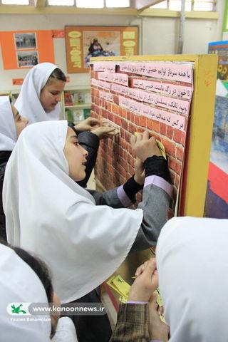 فعالیت دهه فجر مرکز شماره 17 کانون تهران ـ چهلمین سالگرد پیروزی انقلاب اسلامی