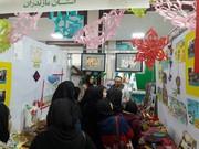 اسقبال مخاطبان از غرفه کانون در نمایشگاه دستاورد های انقلاب مازندران