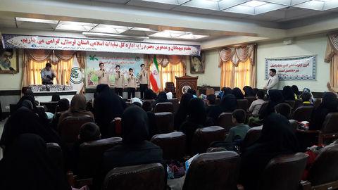 گزارش تصویری از«جشنواره قرآنی کودک و نوجوان» درلرستان
