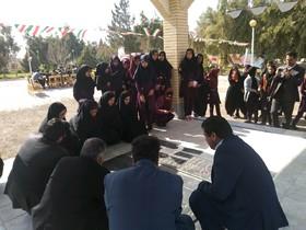 «شهیدان» میزبان مربیان و اعضای مراکز فرهنگیهنری سیستان و بلوچستان در چهلمین سالروز پیروزی انقلاب اسلامی ایران