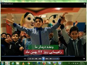 شادپیمایی عروسکها در راهپیمایی ۲۲ بهمن ۱۳۹۷