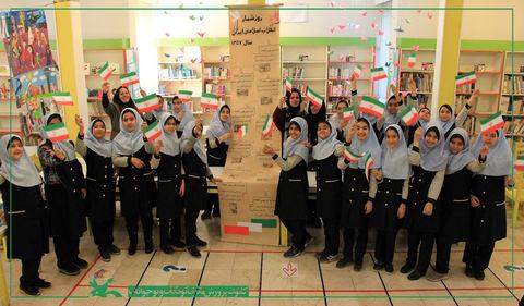 جشن چهل سالگی انقلاب در هزار کتابخانه کانون