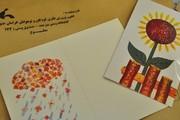 اعلام نتایج مسابقه «پایان دوست داشتنی کتاب من» در کتابخانه پستی بیرجند