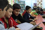 برگزاری مسابقه کتابخوانی «مهربان مثل مسیح» در کانون شماره 3 بیرجند