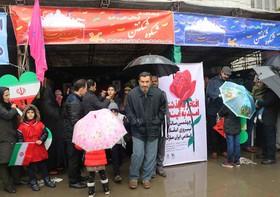 «شکوه شکفتن» در راهپیمایی ۲۲ بهمن