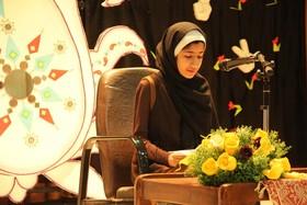 همایش ادبی «آهنگ بهاران» در کانون پرورش فکری سیستان و بلوچستان برگزار شد