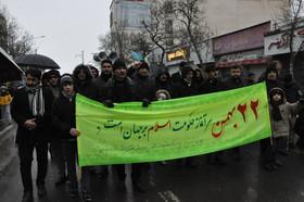 کارکنان کانون استان اردبیل در راهپیمایی پرشکوه ۲۲ بهمنماه شرکت کردند