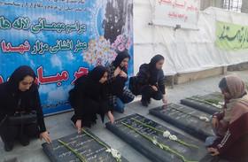 فعالیت دهه فجر مرکز نسیم شهرکانون تهران ـ چهلمین سالگرد پیروزی انقلاب اسلامی